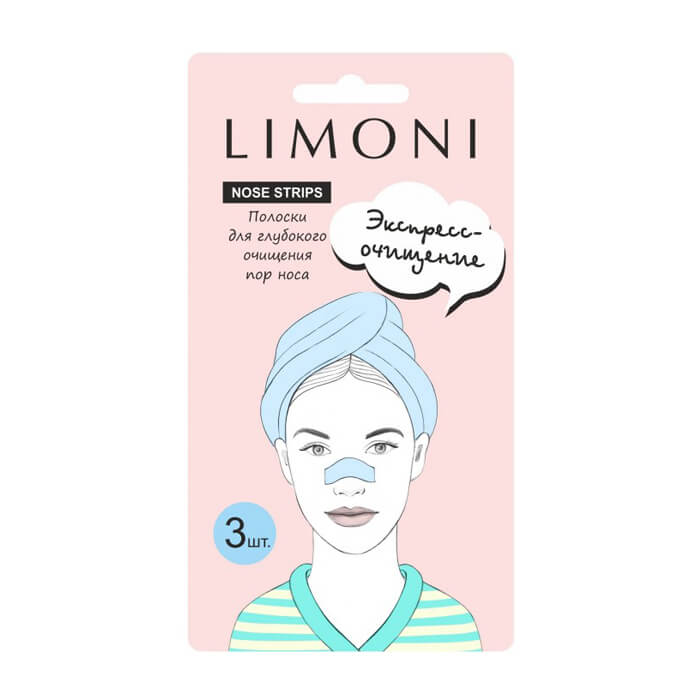 Полоски для носа Limoni Nose Pore Cleansing Strips