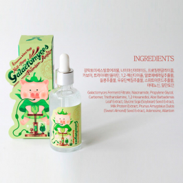 Ампульная сыворотка Elizavecca Witch Piggy Hell-Pore Galactomyces Premium Ample 97%