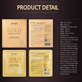 Гидрогелевая маска Petitfee Gold Hydrogel Mask Pack
