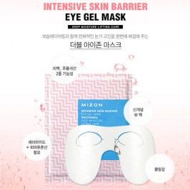 Гидрогелевые очки Mizon Intensive Skin Barrier Eye Gel Mask