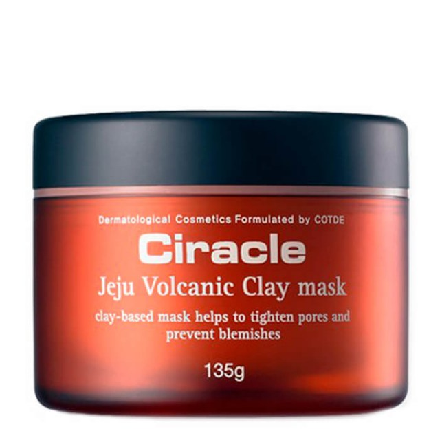 Глиняная маска Ciracle Jeju Volcanic Clay Mask
