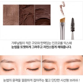 Кисть для бровей Missha Artistool Brow Brush #501