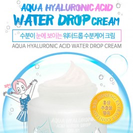 Крем для лица Elizavecca Aqua Hyaluronic Acid Water Drop Cream