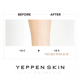 Крем для лица Yeppen Skin White Magic Tone-UP Cream