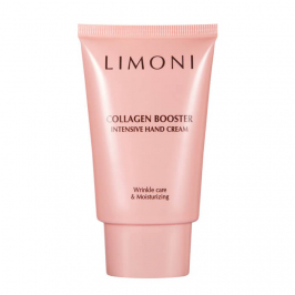 Крем для рук Limoni Collagen Booster Intensive Hand Cream