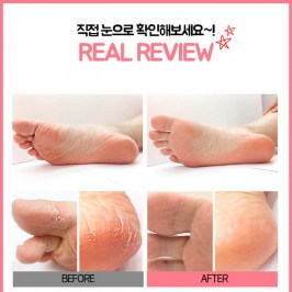Маска для ног Holika Holika Baby Silky Foot Mask Sheet