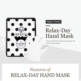 Маска для рук Village 11 Factory Relax-Day Hand Mask