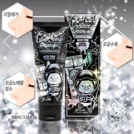 Маска-плёнка Elizavecca Hell-Pore Longolongo Gronique Diamond Mask Pack