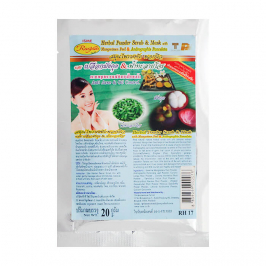 Маска-скраб для лица Rasyan Herbal Powder Scrub & Mask with Mangosteen Peel & Andrographis Panculata