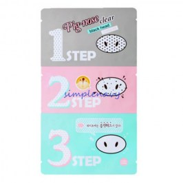 Набор от черных точек Holika Holika Pig-nose Clear Black Head 3-step Kit
