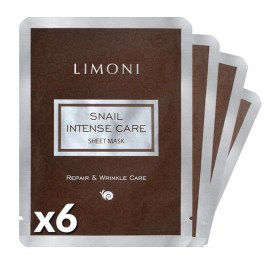 Набор тканевых масок Limoni Snail Intense Care Sheet Mask Set