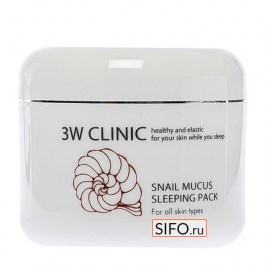 Ночная маска 3W Clinic Snail Mucus Sleeping Pack