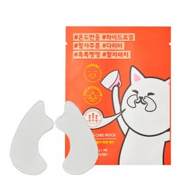 Носогубные патчи Etude House Laugh Lines Care Patch