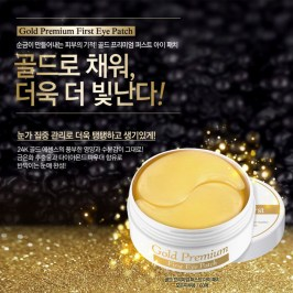 Патчи для глаз Secret Key Gold Premium First Eye Patch