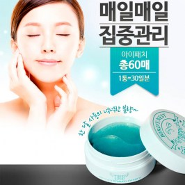 Патчи для век IYOUB Bird's Nest Hydrogel Eye Patch