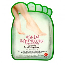 Пилинг носочки 4 Skin Fruit & Vinegar Foot Peeling Mask