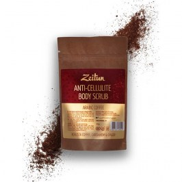 Скраб для тела Zeitun Anto Cellulite Body Scrub Arabic Coffee (50г)