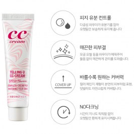 СС крем Secret Key Telling U CC Cream