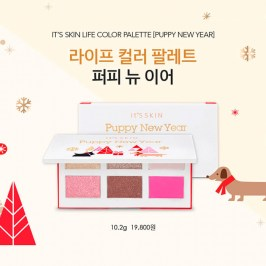 Тени для век It's Skin Life Color Palette - Puppy New Year