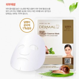Тканевая маска Dermal Snail Collagen Essence Mask