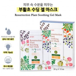 Тканевая маска Petitfee Resurrection Plant Soothing Gel Mask
