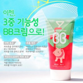 ВВ крем Elizavecca Milky Piggy BB Cream
