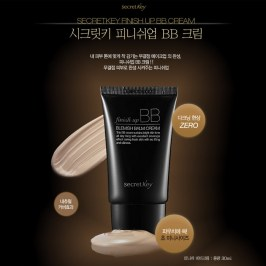 ВВ крем Secret Key Finish Up BB Cream