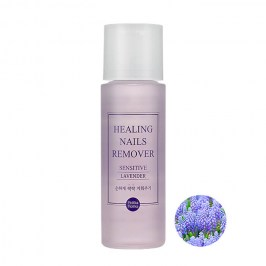 Жидкость для снятия лака Holika Holika Nails Remover Sensitive Lavender